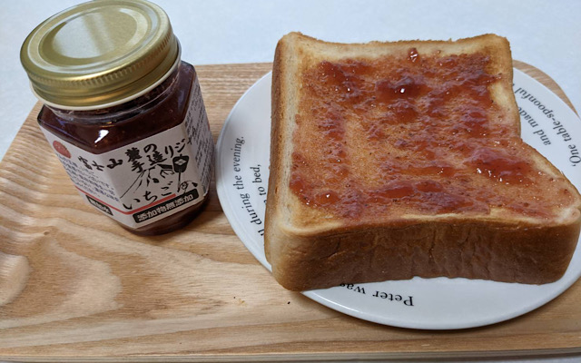 いちごジャムと高級食パン