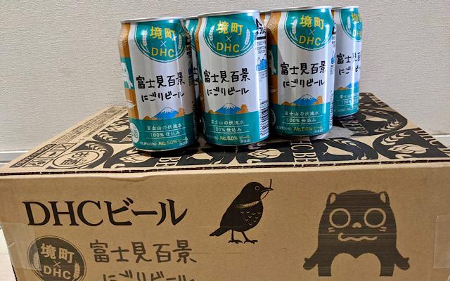 DHCビール箱