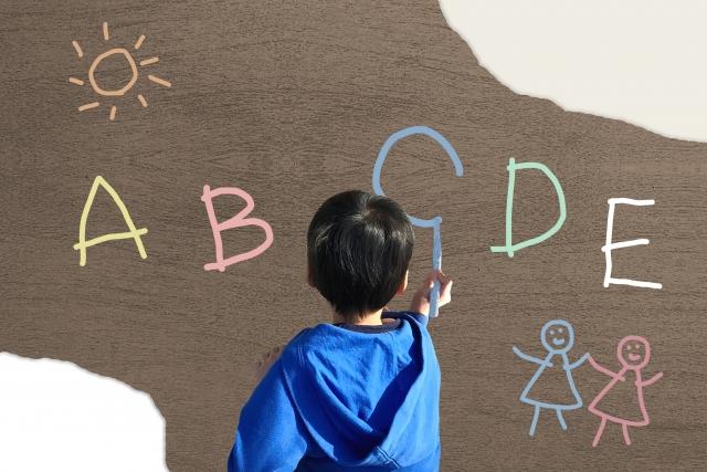幼児とアルファベット